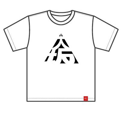 003-osaka-white